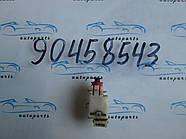 Датчик стоп сигнала Опель, 90458543