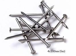 Гвозди строительные 4х100мм ЯЩИК (5кг)