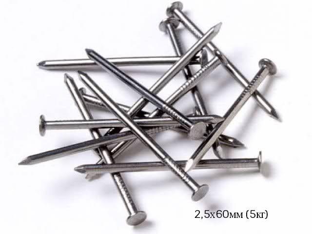 Гвозди строительные 2,5х60мм ЯЩИК (5кг)