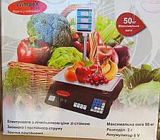Электро весы со счетчика цены и стойкой Wimpex 50  кг