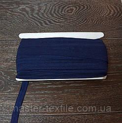 Бейка Стрейчевая 15 мм, 50 ярдов, глянцевая (синий)