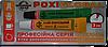 "Клей ""Poxi Global"" двокомпонентний 2*6 г"