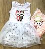 Платья для девочек оптом, S&D, 1-5 лет,  № CH-5054