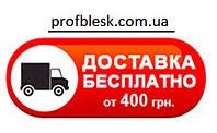 Пилочки Salon 180/240 белая прямая