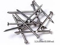Гвозди строительные 1,2х25мм. (0,5кг.)