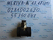 Расходомер воздуха Мерива А, Meriva A 1.3, 1.7 55350047, 0281002620