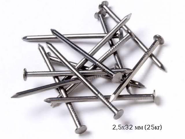 Гвозди строительные  2,5х32мм (толев) ЯЩИК (25кг)
