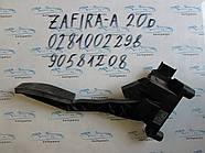 Педаль газа Opel Zafira A, Опель Зафира А 90581208