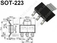 Микросхема AMS1117-2.5 SOT-223