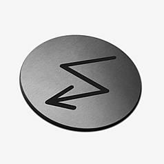 """Табличка кругла """"Електрика"""" Stainless Steel"""