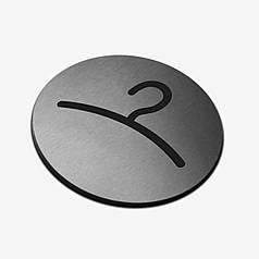 "Табличка кругла ""Гардероб"" Stainless Steel"