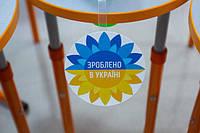 Нова українська школа  (презентація освітнього простору початкових класів)