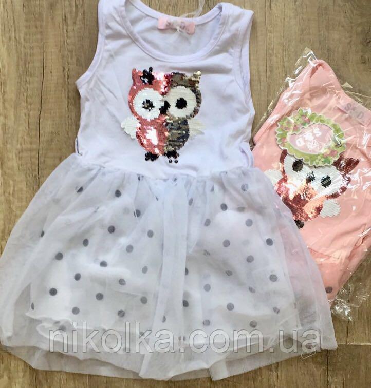 Платье для девочек оптом, S&D, 1-5 лет., арт. CH-5054