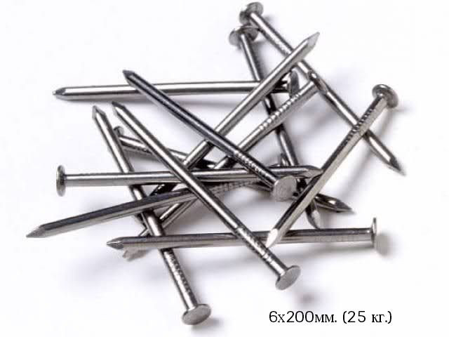 Гвозди строительные  6х200мм ЯЩИК (25кг)