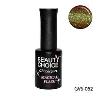 """Гель-лак с мерцанием beauty choice professional """"Magical Flash"""" Обновленная серия, GVS-062 #S/V"""