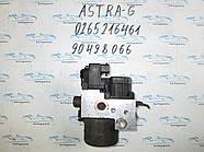 Блок АБС Опель Зафира А, ABS Opel Zafira A 0265216461, 90498066