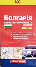 БОЛГАРІЯ Карта автомобільних шляхів 1 : 470 000 ( 1см = 4,7 км )