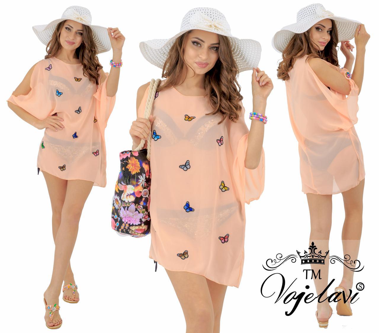 b602ffc0aca Пляжная персиковая женская туника с бабочками № 594 оптом и в ...