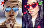 Узкие очки: тренд 2018!