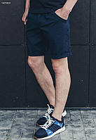 Мужские темно-синие шорты Staff Light navy