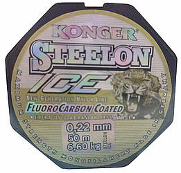 Леска Konger Steelon 50m. Диаметр 0,22мм