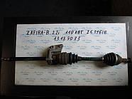 Полуось правая с подвесным подшипником Зафира Б, Opel Zafira B 2.2 16V 13189073