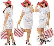 Пляжное белое женское платье № 582