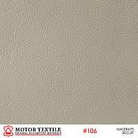 Автомобильная кожа MASERATTI BISCUIT №106