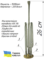 ТЭН для бойлера 1500w на фланце Ø48 с удлинёнными контактами и местом под анод м6 GREPAN (Украина) Нержавейка