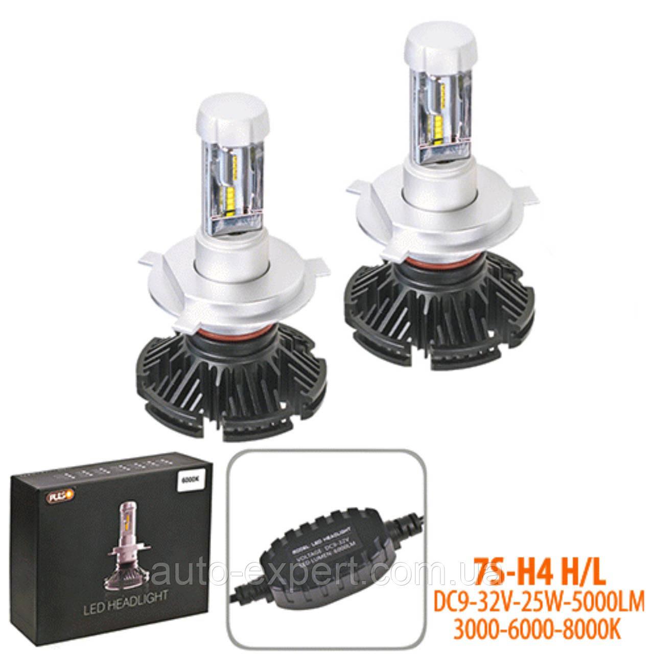 Автомобильные LED лампы Pulso (7S)(H4)(3000-8000K)(25W)(12-24V)