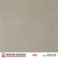 Автомобильная кожа SAINT TROPEX LEDER №23