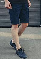 Мужские синие шорты карго Staff cargo navy, фото 1