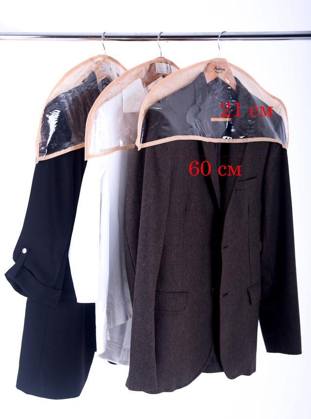 чехлы накидки для одежды от производителя украина