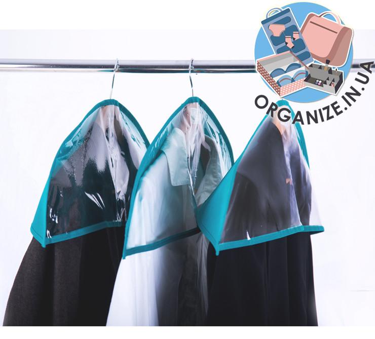 Комплект накидок-чехлов для одежды 3 шт (лазурь)