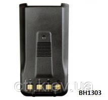 HYTERA BH1303 для TC620