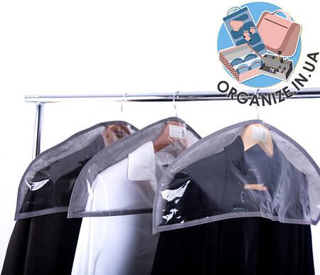 Комплект накидок-чехлов для одежды 3 шт (серый)
