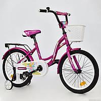 Велосипед двухколёсный 18 дюймов  с корзиной модель R 1811 розовый