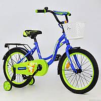 Велосипед двухколёсный 18 дюймов  с корзиной модель R 1812 MAVERICK синий