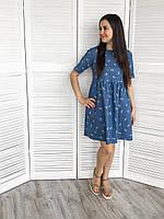 Платье джинс для кормления LULLABABE якорьки d7c11c3408b