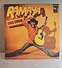 CD диск Afric Simone - Ramaya