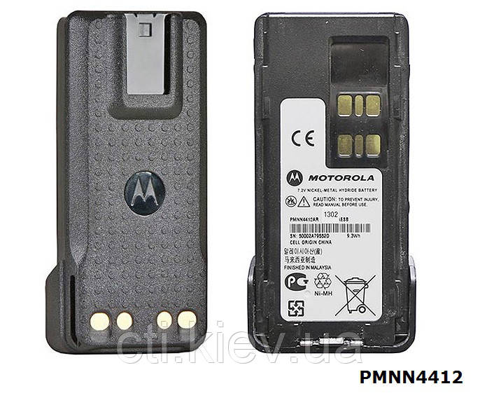 Motorola PMNN4412 для DP4000 Series