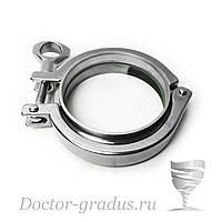 Кламп-соединение ДУ80 (80мм) Доктор Градус