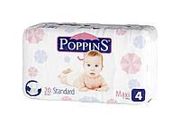 Подгузники детские POPPINS STANDARD MAXI 20шт