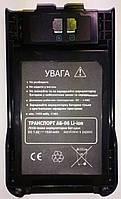 Акумулятор Транспорт АБ-06