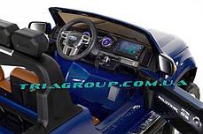 Детский электромобиль Ford Ranger 2018, фото 3