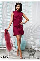 Платье рубашка с фатином, фото 3