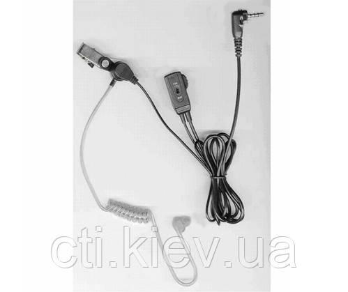 Freephone RGCM-164. Y1. звуковод