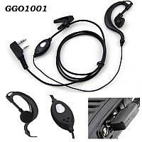 Garnitura GGO-1001