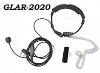 Garnitura GLAR-2020