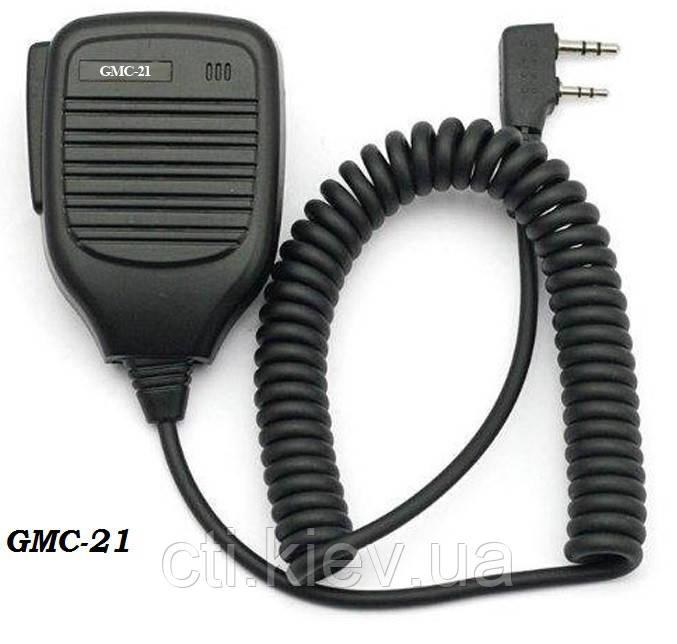 Garnitura GMC-21